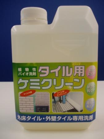 外床・外壁用洗剤 タイル用ケミクリーン 500ml