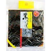 国産 黒はり漬け(300g)
