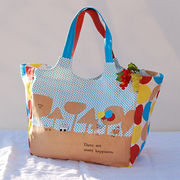Shinzi Katoh Mather's Bag [park]
