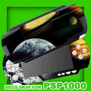 宇宙◎PSP1000デコスキンシール (SONY PSP-1000専用)
