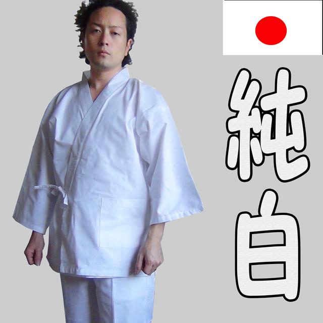 神事など向けの真っ白な作務衣