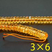 カット平シトリン(黄水晶)一連 連売り 素材 パーツ ボタンカット