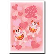 ポストカード 招き猫恋愛成就