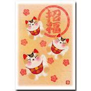 ポストカード 招き猫招福