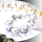 手彫り〈銀龍〉水晶(20mm)ブレスレット