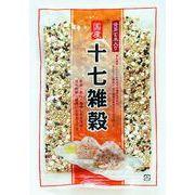 国産十七雑穀(小) 300g