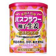 薬用入浴剤 バスフラワー・スキンケア 柚子生姜(680g)/日本製  sangobath
