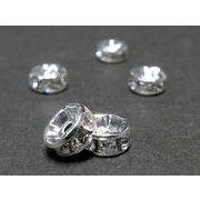 アクセサリーパーツ 平ロンデル 古代銀 約7mm 【50個セット】
