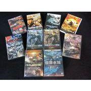 戦争アクションムービー DVD 20巻セット