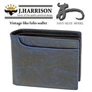 【新品取寄せ品】JOHN HARRISON(ジョンハリソン ) 折財布 JWT-017BL