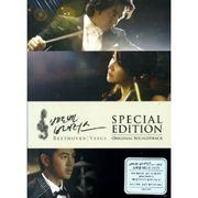 韓国ドラマ音楽 ベートーベンウイルス O.S.T. Special Edition(3CD)
