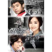 韓国音楽 チョン・ジョンミョン主演のドラマ「光栄のジェイン」O.S.T