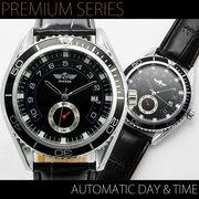 【カレンダー機能付き】★自動巻きバックスケルトン腕時計【保証書付】