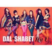 韓国音楽 Dalshabet(ダルシャーベット)- Hit U [Mini Album]