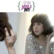 韓国音楽 ジョイジン(JOY jin)1集 - Touching