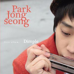 韓国音楽 パク・ジョンソン(Jongseong Park)1集 - Dimple