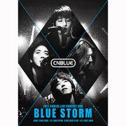 韓国音楽 CNBLUE(C.N.ブルー)- BLUE STORM DVD<初回限定版/フォトブック100P>