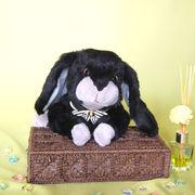 【愛らしい表情の兎のぬいぐるみ】ルビー・ブラック ≪うさぎ≫