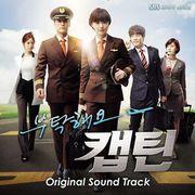 韓国音楽 チ・ジニ、ク・ヘソン主演のドラマ「お願いキャプテン」O.S.T