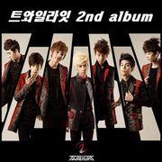 韓国音楽 Twilight(トワイライト)- トワイライト[Mini Album]