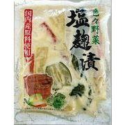 色々野菜の塩麹漬 430g