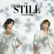 (韓国版)韓国音楽 東方神起 - STILL:日本 Single [限定版/CD+DVD]