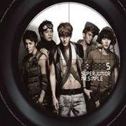 韓国音楽 Super Junior(スーパージュニア)5集 - Mr. Simple[B バージョン]