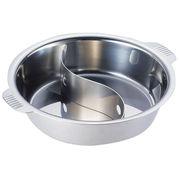 電磁ちり鍋2仕切26cm(8寸) 3301-0262