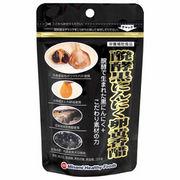 醗酵黒にんにく卵黄香醋/ミナミヘルシーフーズ