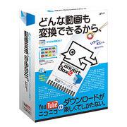 G-f022 ジーフロイデ PCソフト ConvertBox2