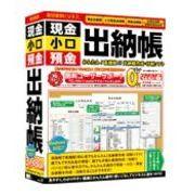 IRTB0448 IRT PCソフト 現金・小口・預金・出納帳