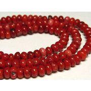 珊瑚(染色) 連販売 真紅 ナゲット 約4×2mm