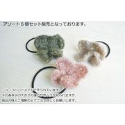 ■ピズム■ mohairヘアゴム flower