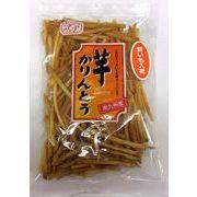 ■南九州産のさつま芋使用■甘さ控えめ●食感◎♪甘さ控えめでも生姜を使いコクのある甘さ♪【芋けんぴ】