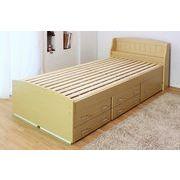A187-72-S 友澤木工 棚付カントリー調多収納桐すのこベッド シングル ナチュラル