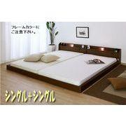 268-25-LWK200 友澤木工 棚 照明 コンセント付フロアベッド ワイドキング200(シングル+シングル)(ロ・