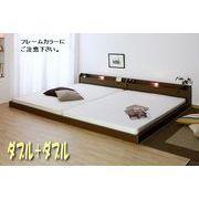 268-31-LWK280 友澤木工 棚 照明 コンセント付フロアベッド ワイドキング280(ダブル+ダブル)(ロング)