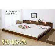 268-25-WK230 友澤木工 棚 照明 コンセント付フロアベッド ワイドキング230(セミシングル+ダブル) ブ