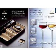 チョイスギフト(F) 17380円(税込)コース 【包装無料】(カタログギフト)