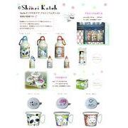 Shinzi Katoh facileシリーズ