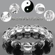 天然石 銀彫水晶【九字護身】+【陰陽太極図】+オニキス【四神獣】 護身デザインブレスレット