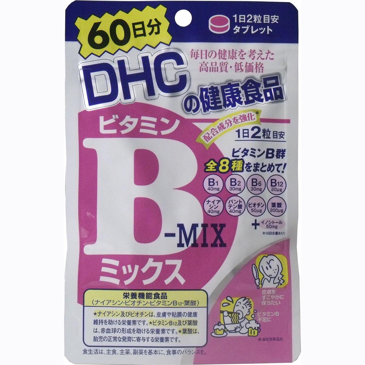 [7月26日まで特価]DHC ビタミンBミックス 120粒 60日分