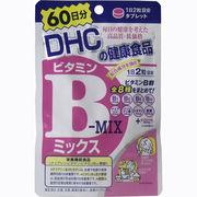 [2月25日まで特価]DHC ビタミンBミックス 120粒 60日分