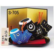 ★端午の節句を飾る★ 陶製の五月人形 【鯉のぼり 親子福鈴】