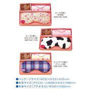 【日本製のアイピローとプチタオルのギフトセット☆】アロマアイピローギフト
