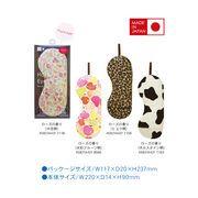 【優しい香りで癒されるアイピロー♪日本製!】アロマ ホット&アイスアイピロー