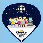 韓国音楽 Geeks(ギックス)- 朝に[Mini Album]