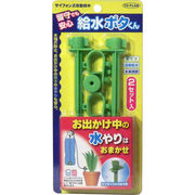 サイフォン式自動給水 給水ポタくん TKKK-01