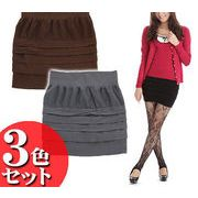 気になるヒップと太ももをスッキリカバー☆上質な肌触りレギンスオンスカート3色セット