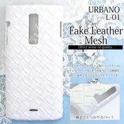 【L01/PUレザー】au URBANO L01(アルバーノ) PUレザーメッシュ全面張りケース